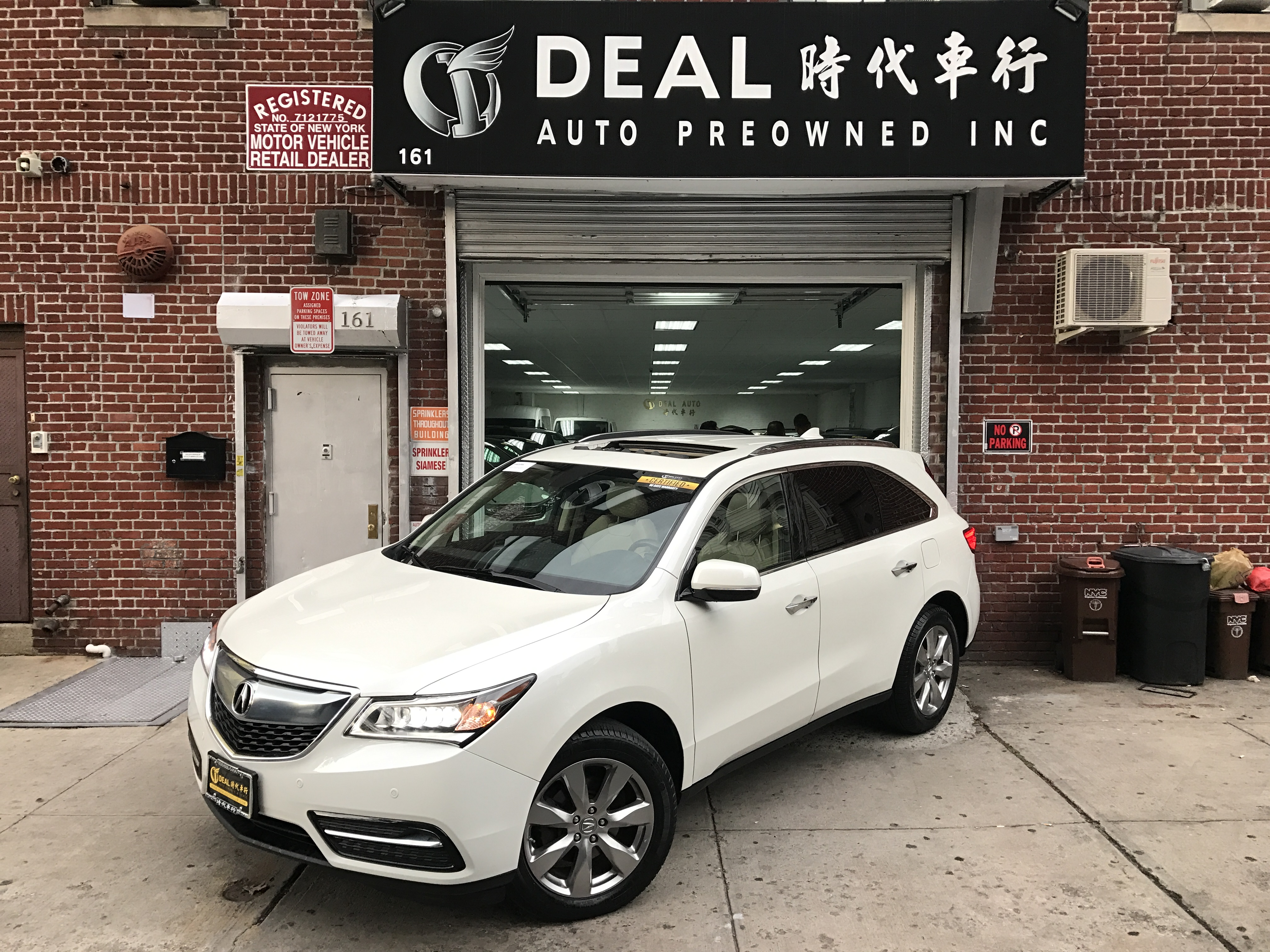 oakville sale on acura htm mdx certified white for cost